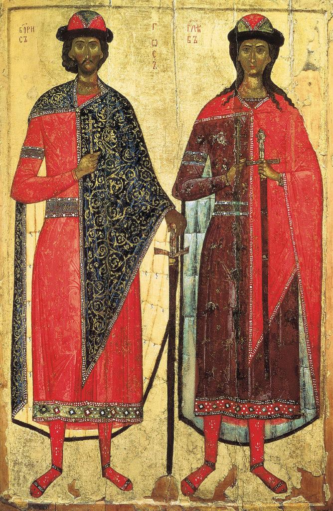 Свети мученици Борис и Гљеб