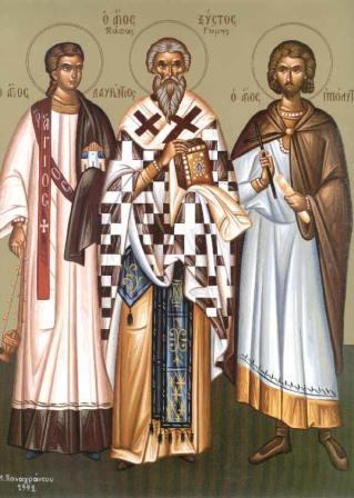 Свети мученици Лаврентије, архиђакон, и Сикст, папа, и други с њима