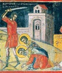 Свети мученици Памфил и Капитон