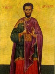 Свети мученици Тирс, Левкије и Коронат и дружина њихова
