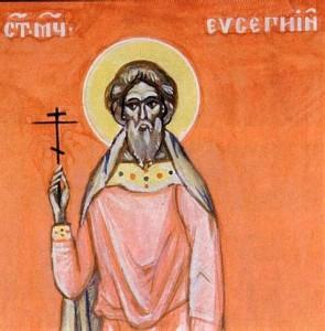 Свети мученик Евсигније