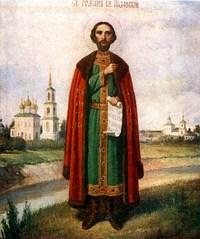Свети мученик Роман, кнез рјазански