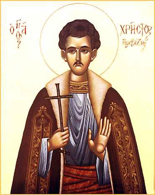Свети новомученик Христо из Превезе
