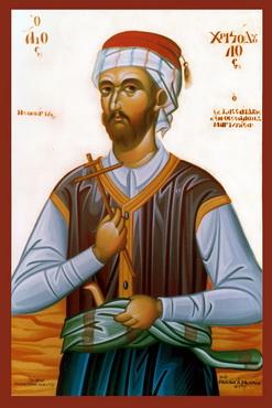 Свети новомученик Христодул