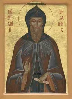 Свети преподобни Антоније Римљанин