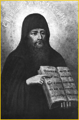 Свети преподобни Григорије Синаит