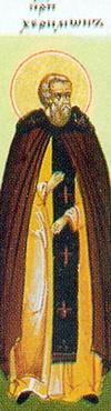 Свети преподобни Херимон
