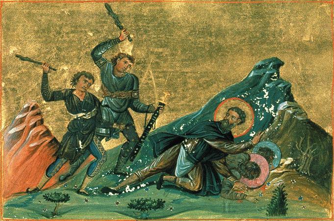 Свети преподобни мученик Дометије