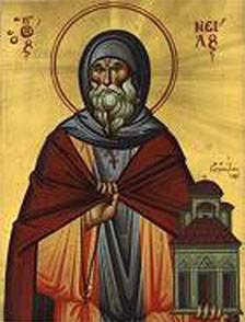 Свети преподони Нил ерикусијски