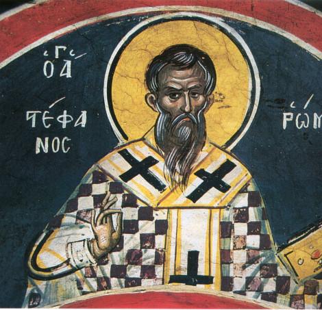 Свети свештеномученик Стефан, папа римски, и други с њим