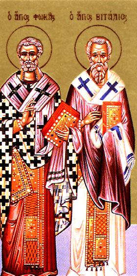 Свети свештеномученик Виталије, епископ равенски