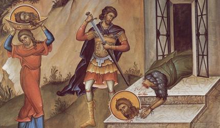 Свети авва Јустин: други Велики Петак