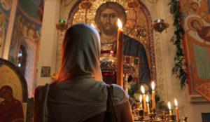 Молитва и савремена култура