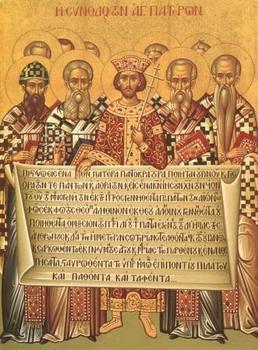 Спомен III васељенског сабора