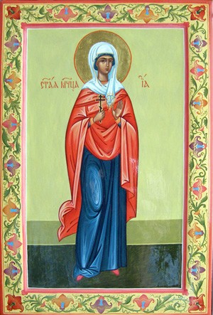 Света мученица Ија