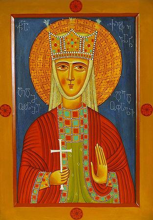 Света мученица Кетевана