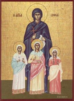 Света мученице Вера, Нада, Љубав и мајка им Софија
