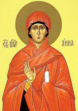 Света праведна Ана, кћер Фануилова