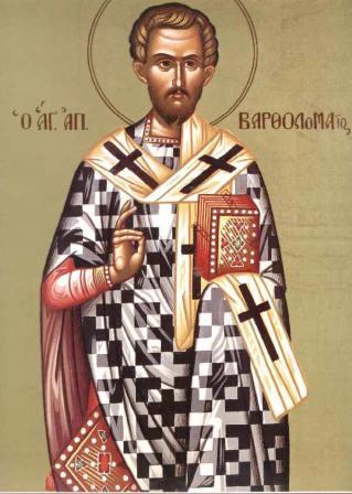 Свети апостол Вартоломеј