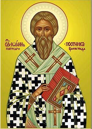 Свети Јован Постник, патријарх цариградски