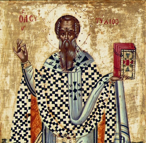 Свети Мина, патријарх цариградски