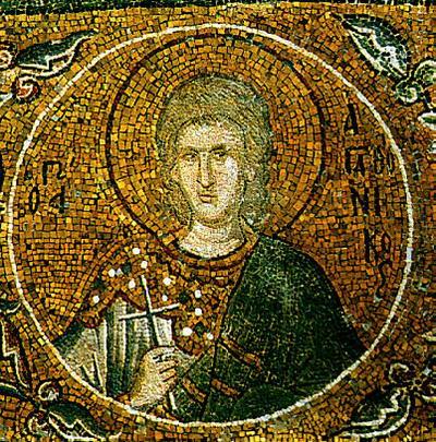 Свети мученици Агатоник, Зотик и прочи с њима