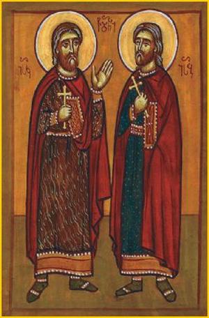 Свети мученици Исак и Јосиф