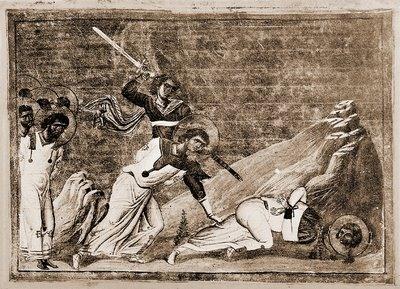 Свети мученици Каодот, Макарије, Андреј, Киријак, Дионисије чтец, Андреј, Серапавон саветник, Теоктист морнар и сестре Андропелагија и Текла