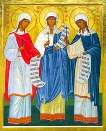 Свети мученици Минодора, Митродора и Нимфодора