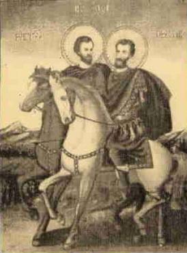 Свети мученици Орест и Ригин са Кипра