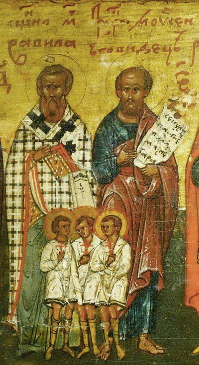 Свети мученици три детета брата: Урван, Примодијан и Еполоније