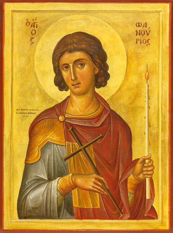 Свети мученик Фанурије