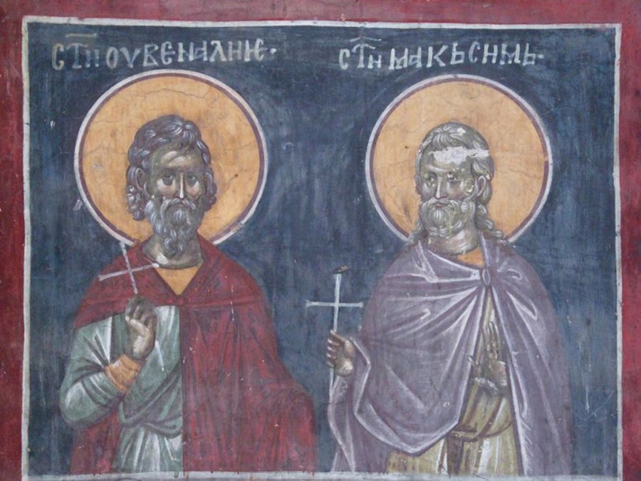 Свети мученик Јувентин и Максимин