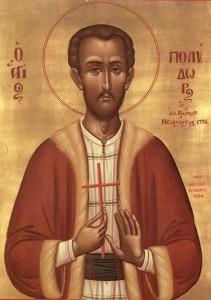 Свети новомученик Полидор Кипарски