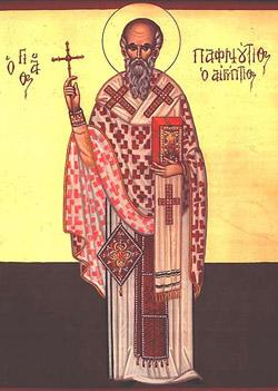 Свети Пафнутије Исповедник