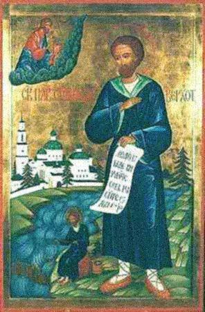 Свети праведни симеон Верхотурски