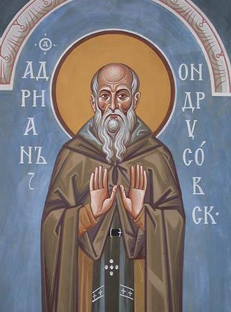 Свети преподобни Адријан Ондрусовски