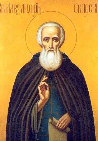 Свети преподобни Александар Свирски