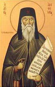 Свети преподобни Антим слепи