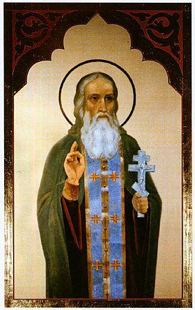 Свети преподобни Атанасије и ученик му Атанасије
