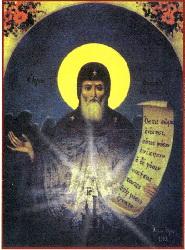 Свети преподобни Данил са Тасоса