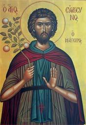 Свети преподобни Ефросин, кувар