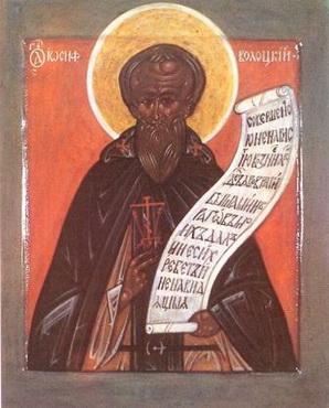 Свети преподобни Јосиф Волоколамски