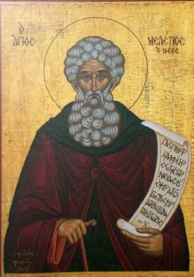 Свети преподобни Мелетије нови