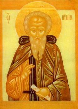 Свети преподобни Пимен Велики