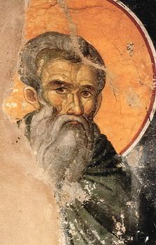 Свети преподобни Теоктист