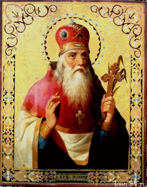 Свети преподобномученик Макарије каневски
