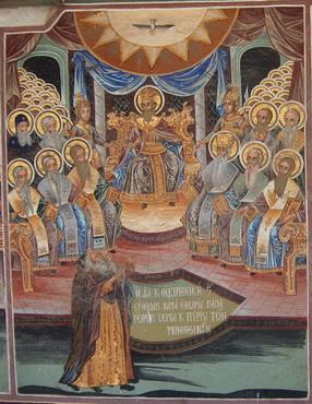 Свети Шести Васељенски сабор
