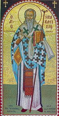 Свети свештеномученици Ираклид и Мирон