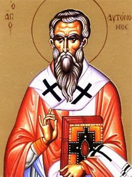 Свети свештеномученик Автоном